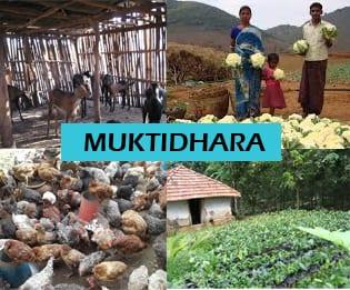 Muktidhara 1