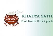 khadya sathi