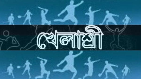khalashree prakalpa