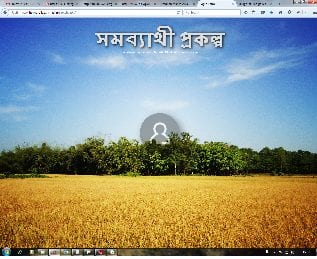 samabyathi