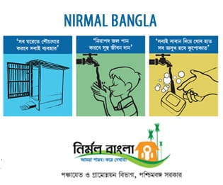 Nirmal mission Bangla