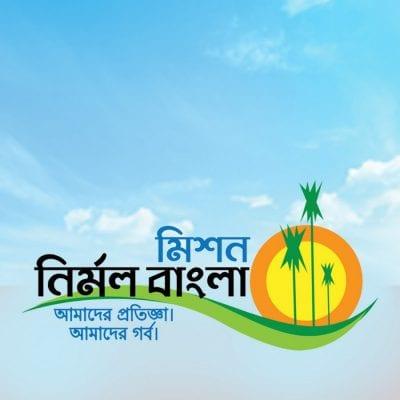 nirmal bangla 1