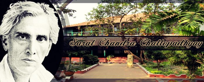 Sarat Chandra