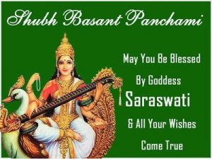 swarasati