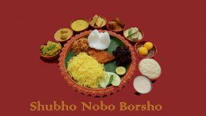 subho noboborsha