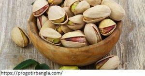 পেস্তা বাদাম - Pistachio Nuts