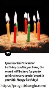 বন্ধু/প্রেমিকের জন্য শুভ জন্মদিনের শুভেচ্ছা ম্যাসেজ –