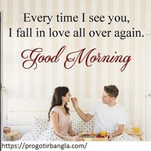 Good morning massage for boyfriend -