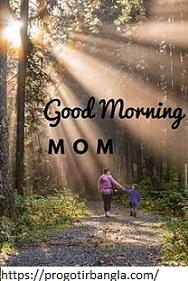 Good morning massage for Mom