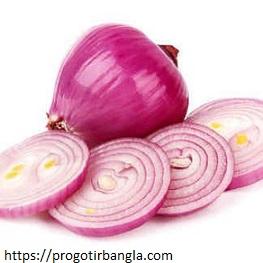 স্বাস্থ্যের জন্য পেঁয়াজের উপকারিতা (Health benefits of onions)