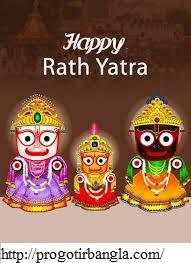 Rath Yatra Greetings