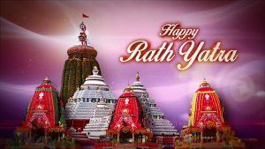 Rath Yatra Images