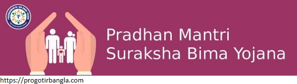 How to Apply For Pradhanmantri Suraksha Bima Yojana