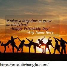 ফ্রেন্ডশিপ ডে'র কোটস (Friendship Day Quotes)