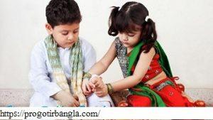 ভাই ও দাদার জন্য রাখি বন্ধন ম্যাসেজ ( Rakhi Bandhan massage for sister)