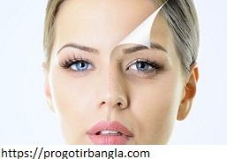 অ্যান্টি এজেনিং (Anti aging)