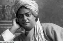 স্বামী-বিবেকানন্দের-রচনা