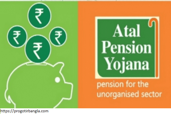 How To Apply For Atal Pension Yojana?