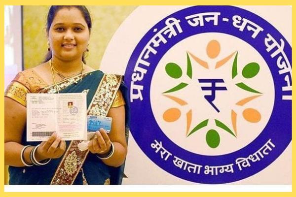 How to Apply For Pradhan Mantri Jan Dhan Yojana?