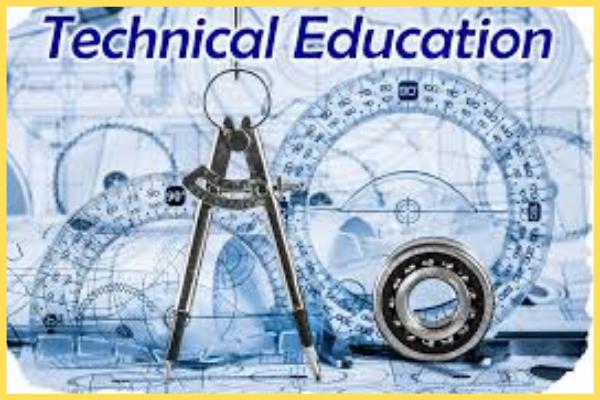 কারিগরি শিক্ষা । Technical Education (2)