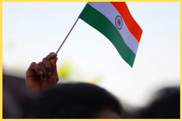 ভারতের জাতীয় সংগীতঃ