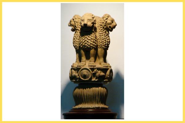 ভারতের জাতীয় স্তম্ভঃ