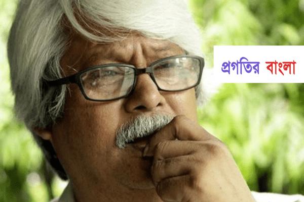 হরনাথ চক্রবর্তী