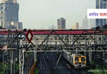 ভারতীয় রেলওয়ে